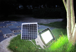 Solar Lighting System SPS3-10W-1B(with timer)