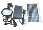 Solar Security Light SPS6-5W-01